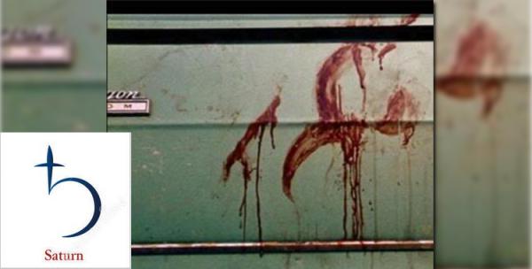 van-blood